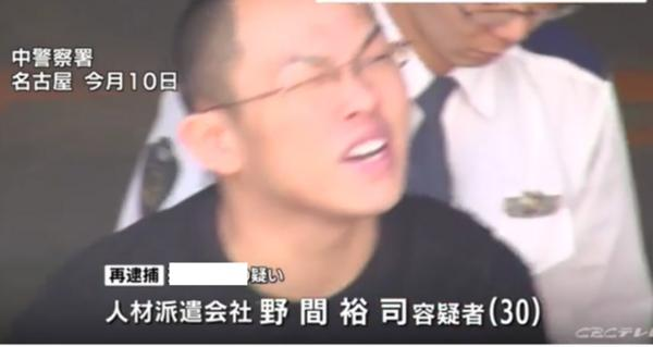 柴田理恵を意識した - 2018年09月06日の人物のボケ[65733573] - ボケて ...