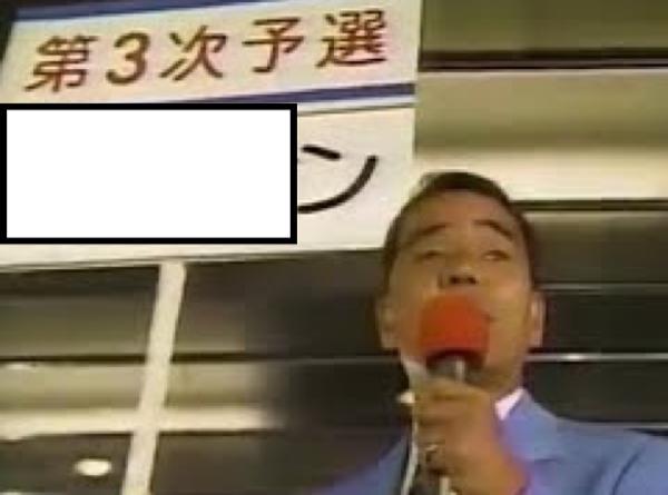 福留功男の画像 p1_4