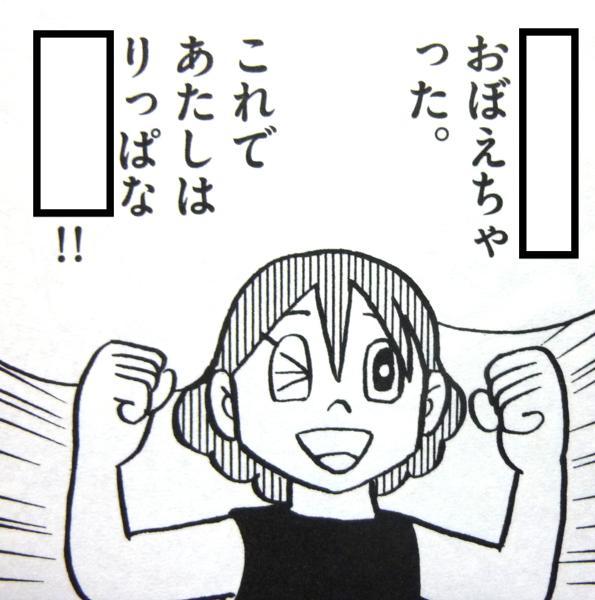 性行為/ヤリまん - 2015年10月16...