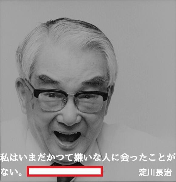 名言 水野 晴郎 吹替映画名台詞「JAWS ジョーズ」(滝田裕介版)