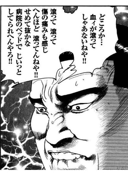 宇崎 ちゃん ポスター