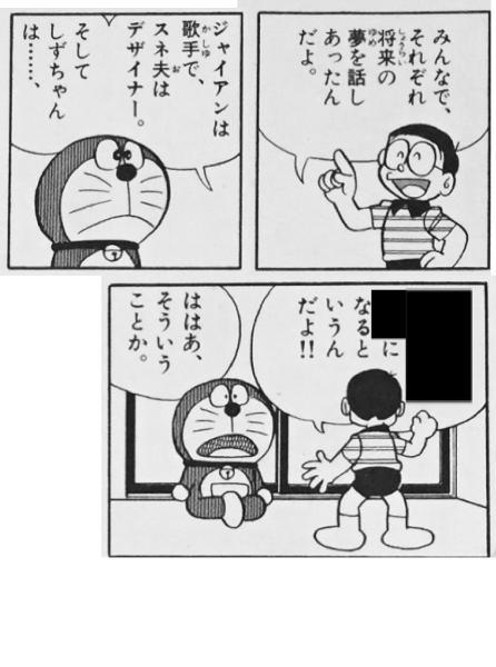出木杉のお嫁さん - 2017年04月1...