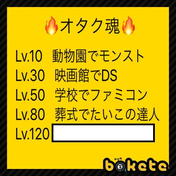 富士山頂で米津玄師の曲に合わせてヲタ芸 , 2017年09月12日の人物のボケ[54540602] , ボケて(bokete)