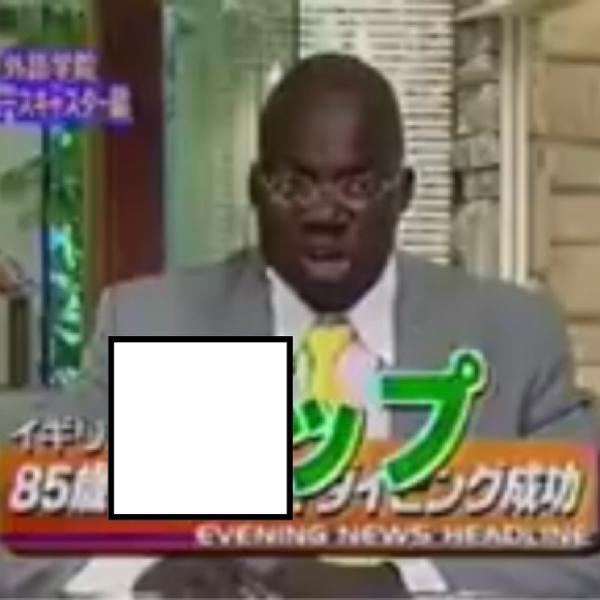 ニュース トラ