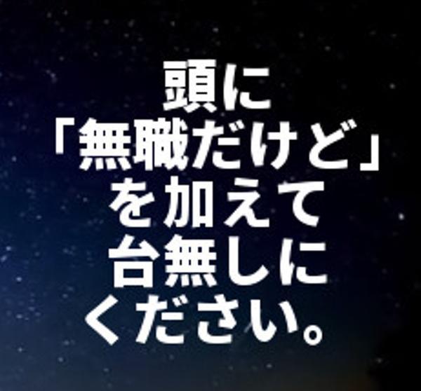 がんばれ カカロット