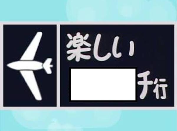 福留功男の画像 p1_17