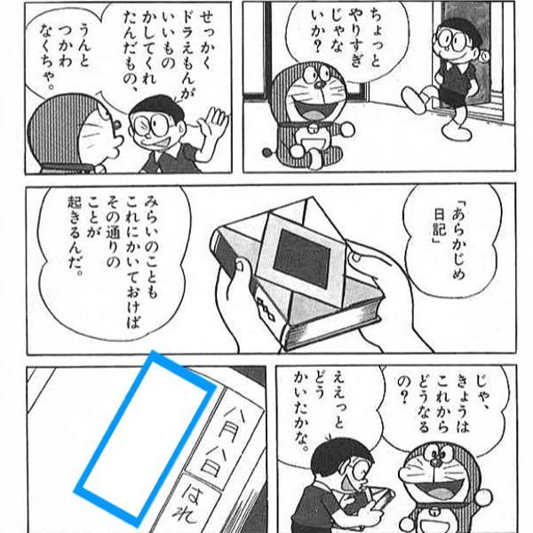 剛田武の画像 p1_36