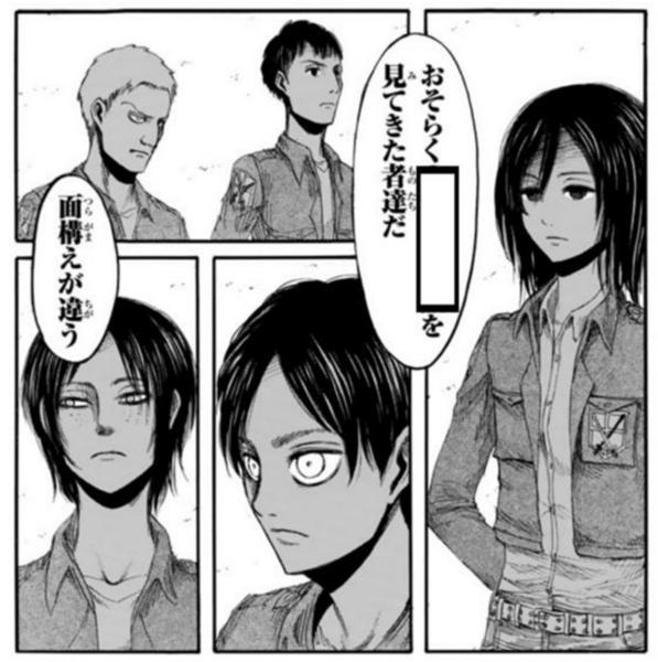 飯田圭織 漫画