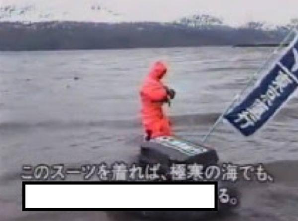 福留功男の画像 p1_29