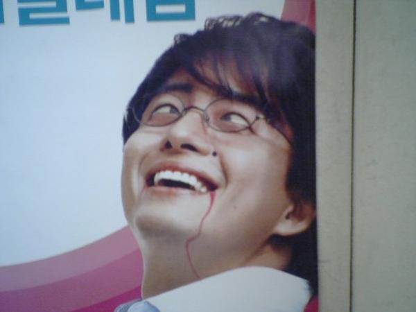 ペ・ヨンジュン主演のゾンビ映画...