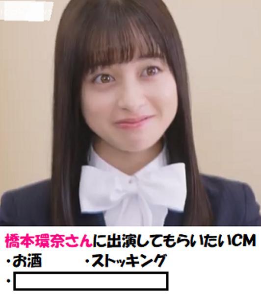 関西 電気 保安 協会 cm