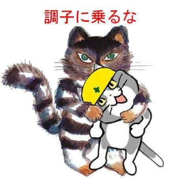 犯行現場猫 , リスへのボケ[73933286] , ボケて(bokete)