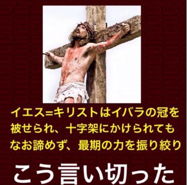 高須 クリニック イエス