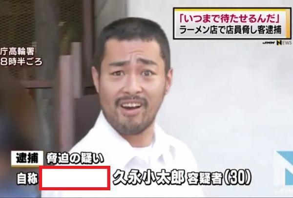 日_本のオスカー・シンドラー - ...