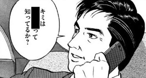 口のきき方 - 2018年05月01日の...