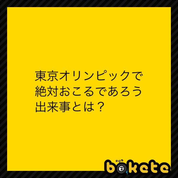 意味 大喜 利 大喜利(おおぎり)とは何? Weblio辞書
