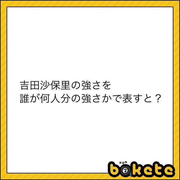 範馬勇次郎の画像 p1_24