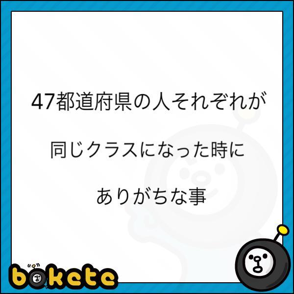 関西弁 ちょんちょん 丹後弁・但馬弁など、北近畿で広く使われている方言集 まねきねこ北近畿