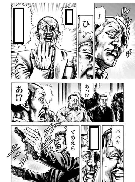んじゃ こりゃ 松田 優作 な