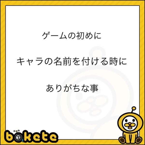 ぉローマ字