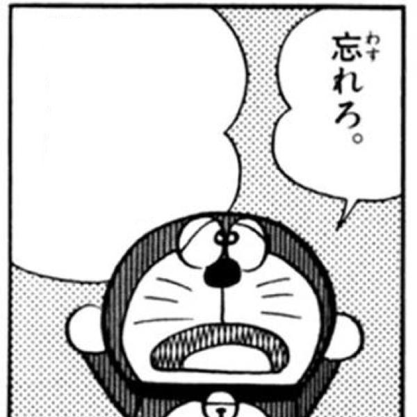東京 03 怒 られ た