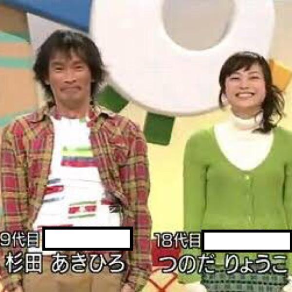 杉田 あき ひろ