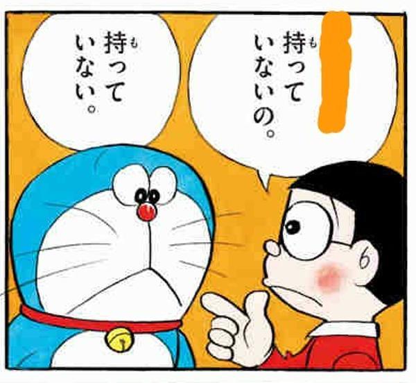 全巻 こち亀 漫画タウンのように「こち亀」を全巻無料で読む裏技|漫画村