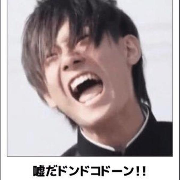 オデ ノ カラダ ハ ボドボド ダ