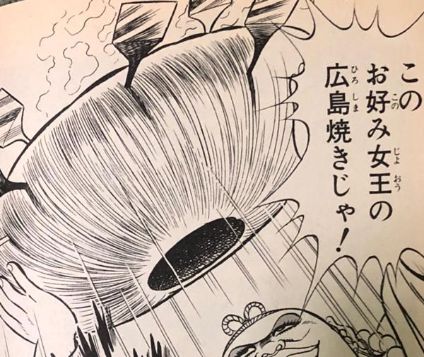 黒柳徹子 カツラ