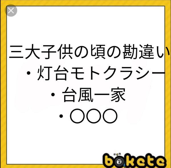 ノ スポンサー ゴラン