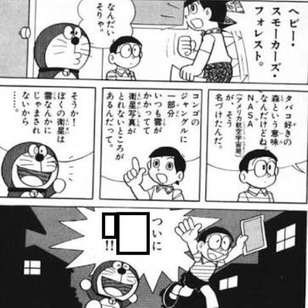 女体の神秘を - 2017年02月14日...