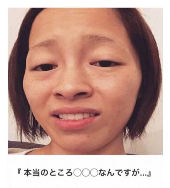 すっぴんの宇多田ヒカル - 唇へのボケ[61777938] - ボケて(bokete)