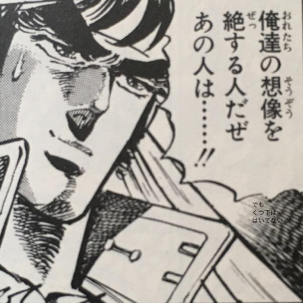 黒柳徹子 17年04月28日のイラストのボケ 5063 ボケて Bokete