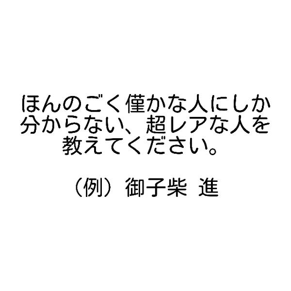 朝河蘭 - 2016年02月22日のイラ...