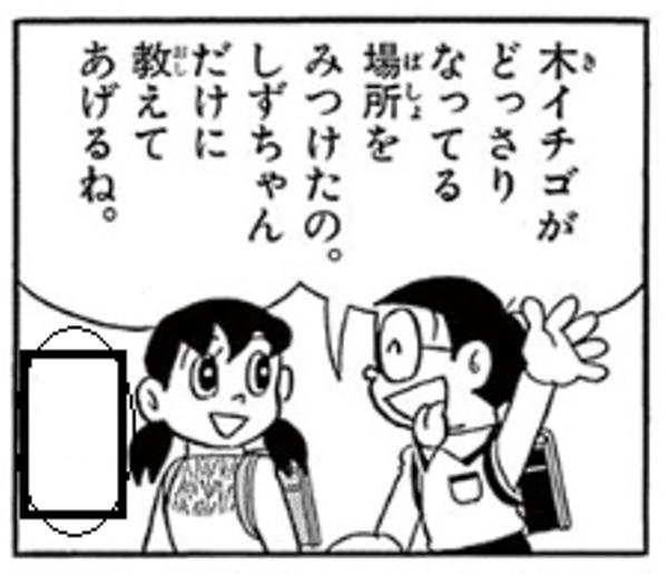 ボブ 姫カット イラスト