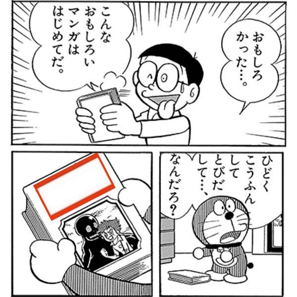 ぱぱ れん ちゃん