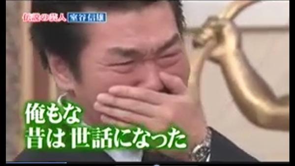 松本竜介 - 耳へのボケ[59455698...
