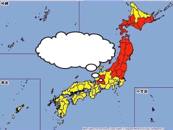 静岡県『東海4県っ!』 他3県『...