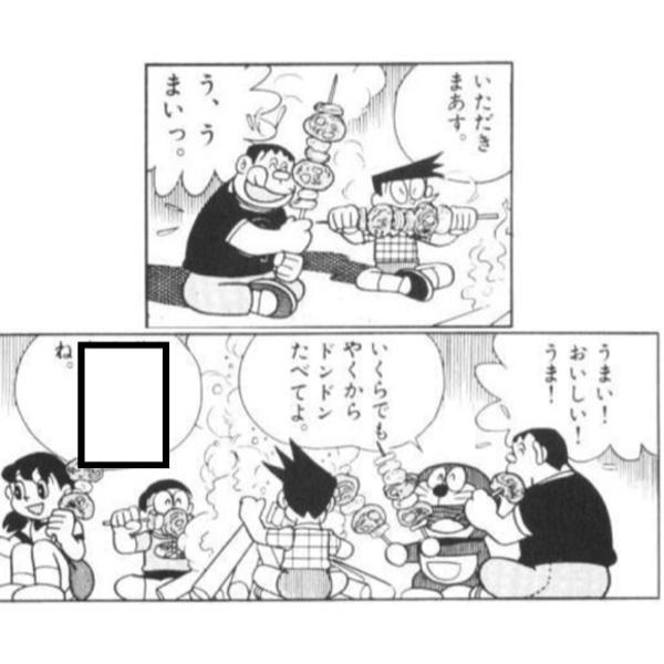 出木杉の肉 - 2019年01月17日の...
