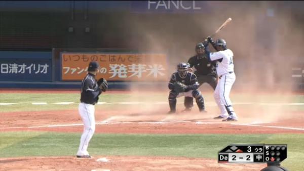 ホームラン確定演出 - 野球選手...