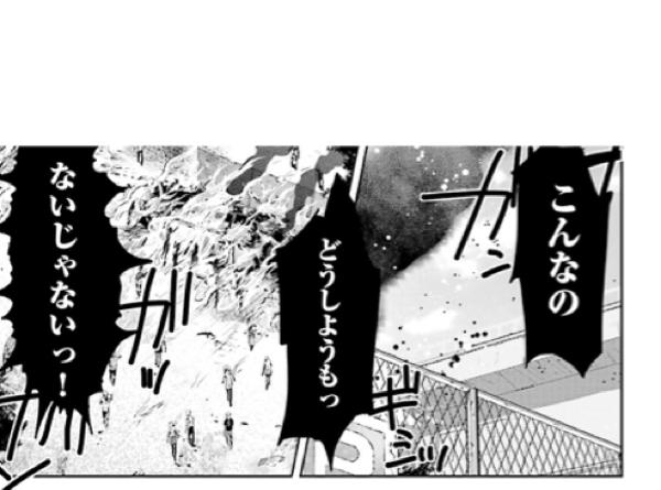 研究 武漢 破壊 ウイルス 所