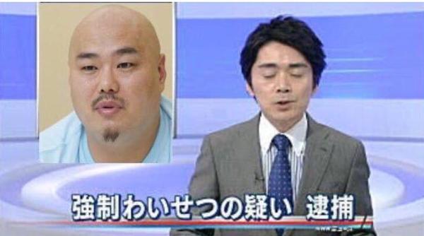 クロちゃん ニュース