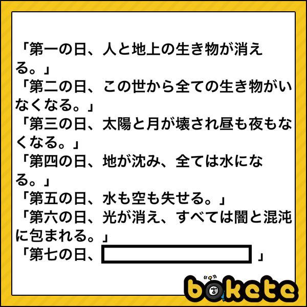 吉田沙保里、弱る。 , 形状へのボケ[49646002] , ボケて(bokete)