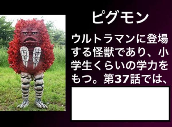 CV.浜田雅功で放送された , 2016年06月20日の人物のボケ