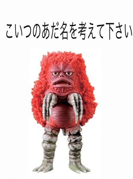 浜田雅功 , 未来黒白赤青へのボケ[57165299] , ボケて(bokete)
