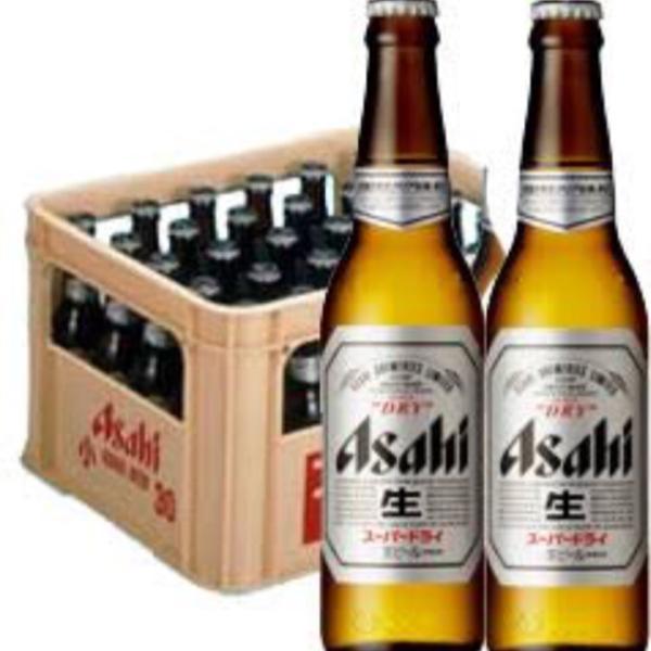 凶器準備集合罪にあたるため販売出来ません , ビール瓶へのボケ[56656069] , ボケて(bokete)