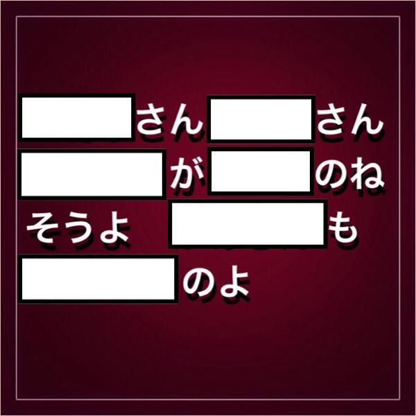 おすまん/コン/経歴/ギニアの元...
