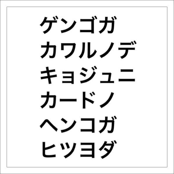 語 和訳 タガログ