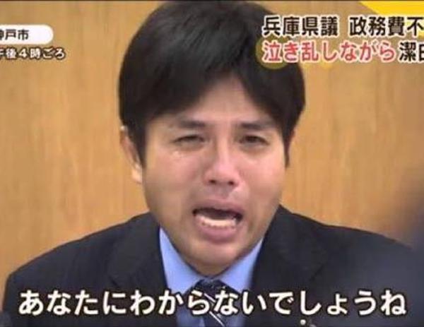 ジュニアアイドルの良さが!! - 笑いへのボケ[59558961] - ボケて(bokete)