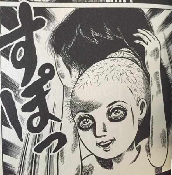 覚醒黒柳徹子 16年09月09日のイラストのボケ ボケて Bokete